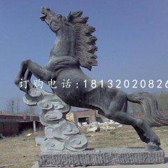 馬踏祥云石雕,青石馬雕塑