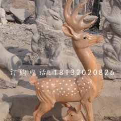 梅花鹿石雕,晚霞紅母子鹿石雕