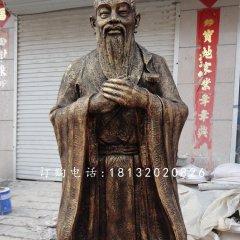 校园名人铜雕,孔子铜雕