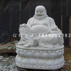 坐式彌勒佛石雕,漢白玉彌勒佛雕塑