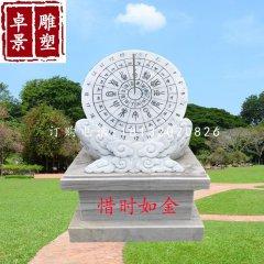 惜时如金日晷雕塑公园景观石雕
