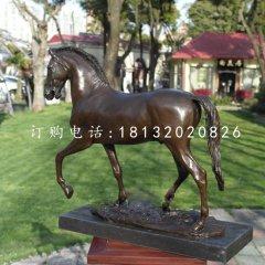 走路的馬銅雕,公園動物銅雕