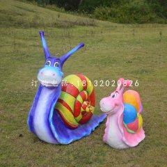玻璃鋼彩繪卡通蝸牛,公園彩繪動物雕塑