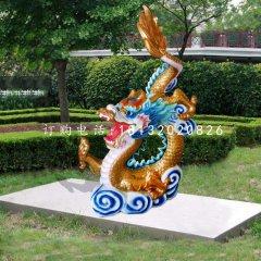 玻璃钢彩绘龙,公园动物雕塑