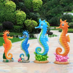 玻璃鋼卡通海馬,公園卡通動物雕塑