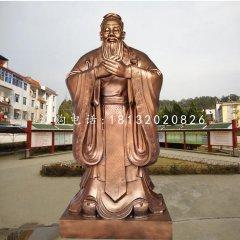 校园孔子雕像,古代人物铜雕