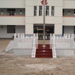 校園升旗臺石雕,漢白玉欄板