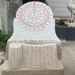 花岗岩石雕日晷,景观石雕