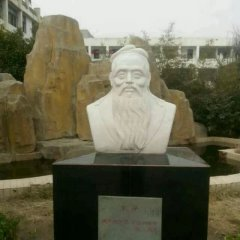 孔子石像,校园名人石像