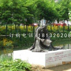 孔子发愤忘食铜雕,校园景观铜雕