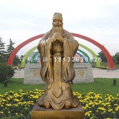 先师孔子雕塑,校园铜雕人物