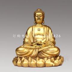 坐式如來佛銅雕,寺廟佛像銅雕