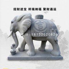 花崗巖大象石雕,門口吉祥招財大象石雕