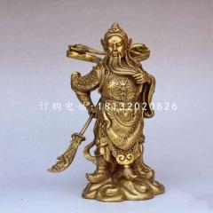 立式拿刀的關公銅雕,古代名人銅雕,武財神銅雕