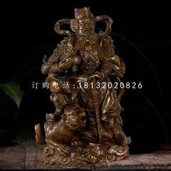 趙公明銅雕,武財神銅雕