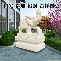 漢白玉大象石雕招財大象雕塑