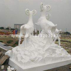 汉白玉三羊开泰广场景观石雕