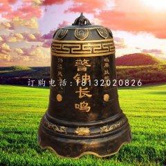 警鐘長鳴鐘銅雕鐘