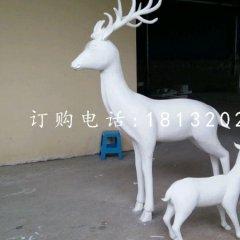 玻璃钢白色母子梅花鹿公园动物雕塑