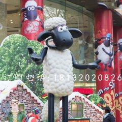 玻璃钢大型肖恩羊卡通动物雕塑