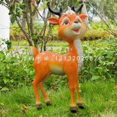 玻璃钢卡通小梅花鹿公园卡通动物雕塑