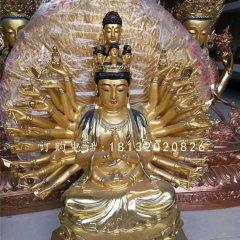 玻璃鋼仿銅坐式千手觀音寺廟佛像雕塑