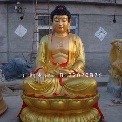 玻璃鋼如來佛,寺廟佛像雕塑