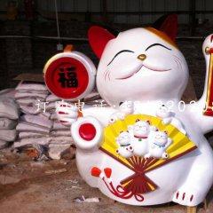玻璃鋼招財貓,卡通動物雕塑,商場景觀雕塑
