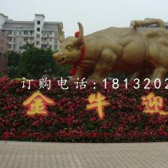 金牛迎春銅雕,廣場牛銅雕,動物銅雕