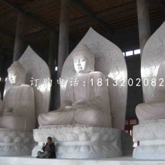 漢白玉三寶佛石雕,寺廟佛像石雕