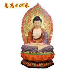 玻璃鋼彩繪三寶佛寺廟佛像雕塑
