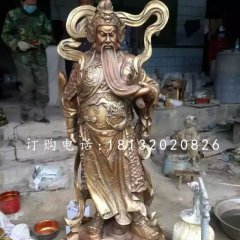 關羽銅雕,銅雕關公,武財神銅雕