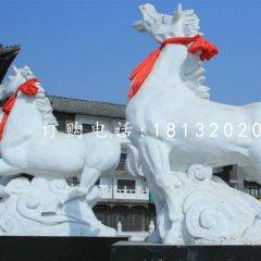 漢白玉奔馬雕塑,廣場動物石雕