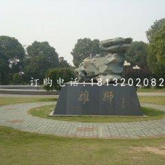 雄狮石雕,抽象狮子石雕,公园景观石雕