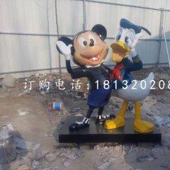 唐老鴨和米奇雕塑 玻璃鋼卡通動物