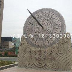 大理石日晷 校园日晷石雕