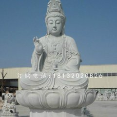 大理石坐式觀音菩薩 佛像石雕