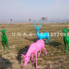 玻璃钢彩色梅花鹿 抽象动物雕塑