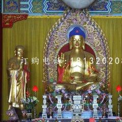 玻璃鋼仿銅如來佛阿難迦葉雕塑 寺廟佛像雕塑