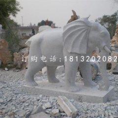 大理石大象石雕 動物石雕 門口大象雕塑