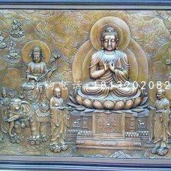 釋迦牟尼銅浮雕 寺廟銅浮雕