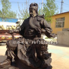 坐式銅關公雕塑 鑄銅關二爺