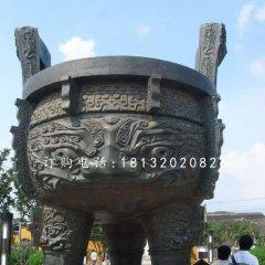 青銅香爐雕塑 三足銅鼎