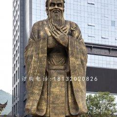 孔丘铜雕 古代名人铜雕