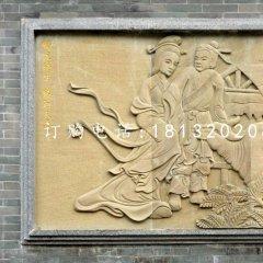 牛郎織女石浮雕 墻壁浮雕