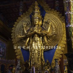 鎏金銅觀音 千手觀音銅雕