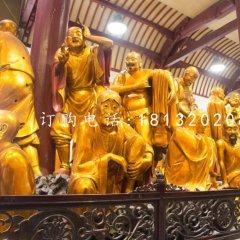 十八羅漢銅雕 寺廟銅佛像