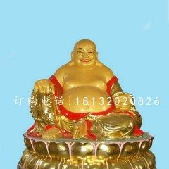 貼金彌勒佛雕塑 玻璃鋼佛像