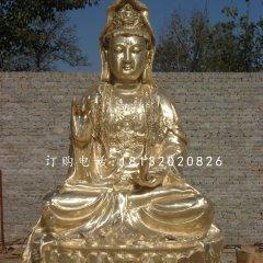 銅雕觀音菩薩 坐式銅佛像