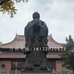 铜雕名人 孔子圣像铜雕